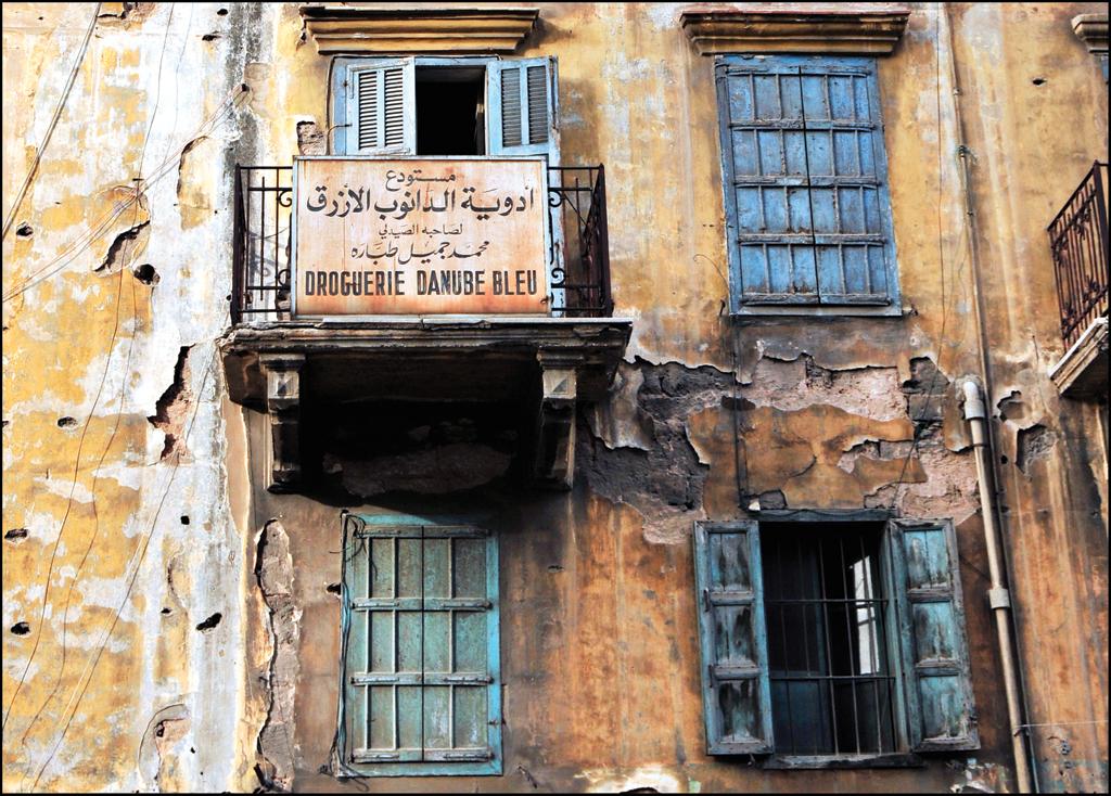Clemanceua Street - Beirut, Lebanon, mohannad khatib